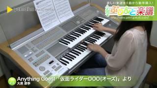 使用した楽譜はコチラ http://www.print-gakufu.com/score/detail/73548...
