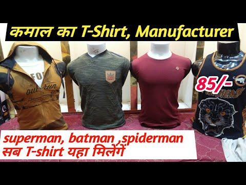 T-Shirt Manufacturer सें खरिदें !! T-shirt Manufacturer Delhi !! t-shirt wholesale delhi !!