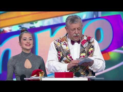 Столото: семья Ланских - победители лотереи Гослото 5 из 36, выигрыш - 25 237 485 рублей