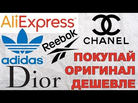 Одежда наложенным платежом,спортивные костюмы брендовые