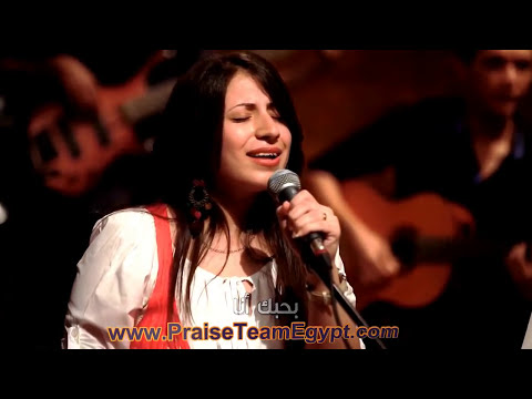 Inta Elaahi (You are my God)...Lovely Arabic Christian Song (Subtitles@CC)