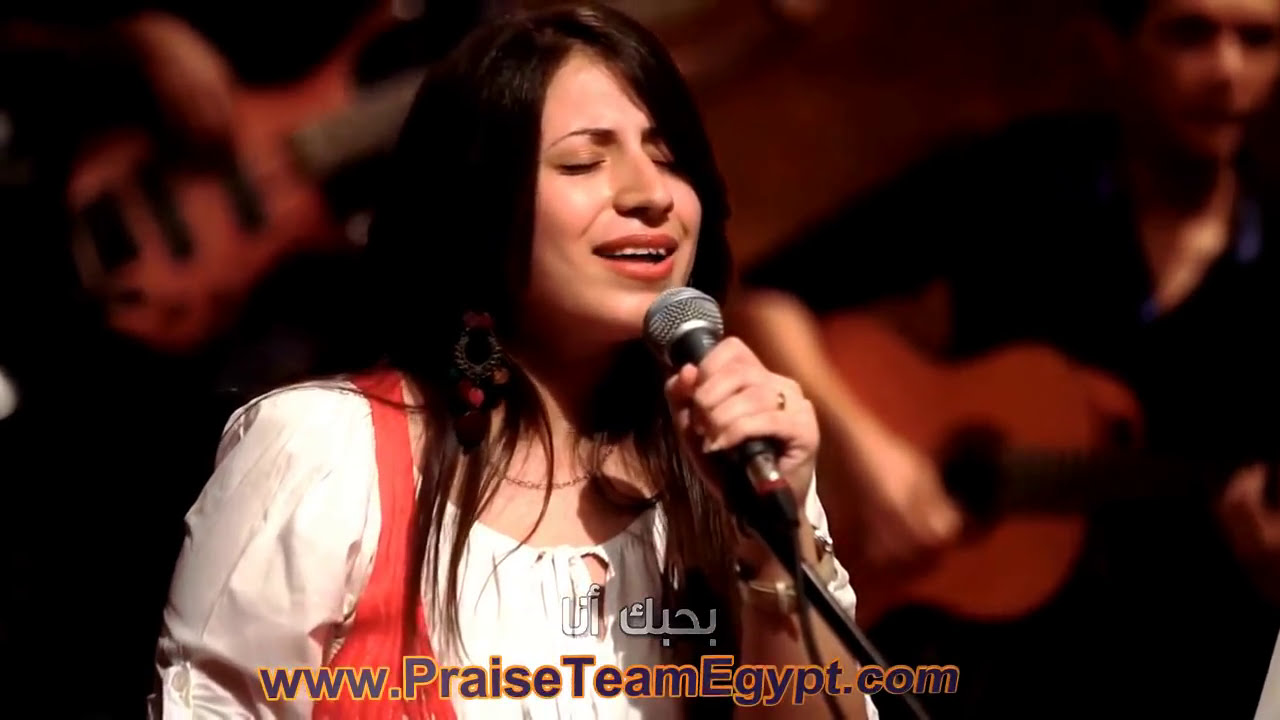 Anta Elahi (You are my God)...Lovely Arabic Christian Song