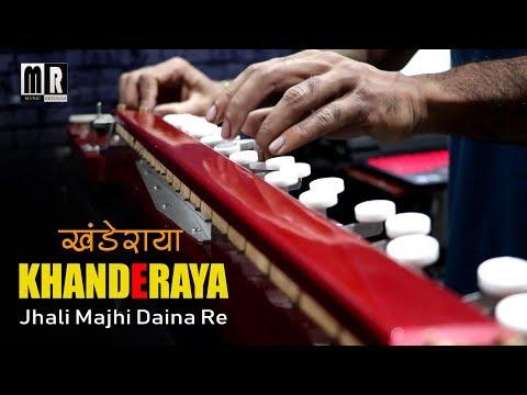 Khanderaya Jhali Majhi Daina - Banjo Cover | Marathi Song 2018 | Instrumental By Music Retouch