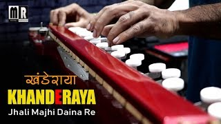 Khanderaya Jhali Majhi Daina Banjo Cover Marathi Song 2018 Instrumental By Music Retouch.mp3