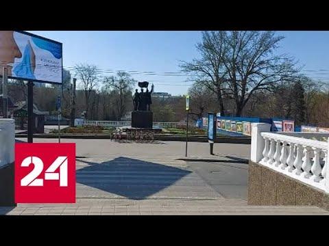 В Ростовской области ограничили посещение поликлиник - Россия 24