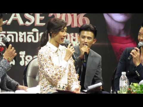 Nancy Wu and Vincent Wong Speak Khmer