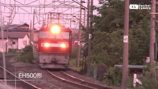 【4K映像】いわて鉄道紀行 盛岡駅〜仙北町駅間