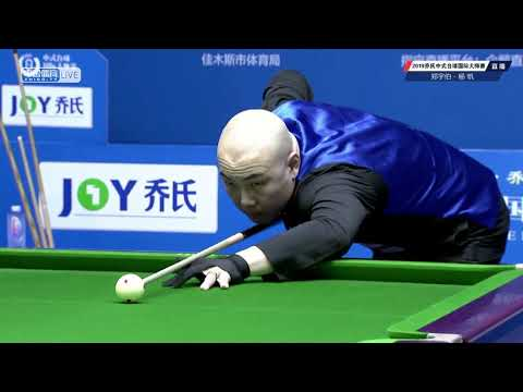 Zheng Yubo VS Yang Fan - L32 - 2019 World Chinese Pool Masters Huanan Station