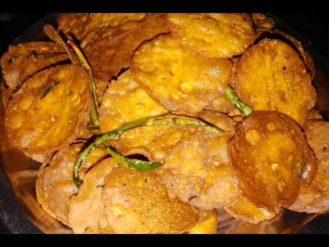 Download Cook Info -  Nippet  / தட்டு வடை / ನಿಪ್ಪಟ್ / నిప్పెట్