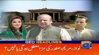 Geo Headlines - 11 AM - 19 September 2018