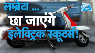 Electric Scooters In India 2019 New And Stylish II Varun awasthi