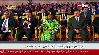 وزير التعليم العالي: مصر تولي اهتماما بزيادة الإنفاق على البحث العلمي
