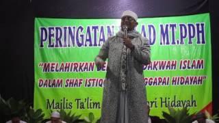 Download Video Ust Muhammad Attaly / Ust mohay Milad MTPPH ke 4  bag 2 MP3 3GP MP4