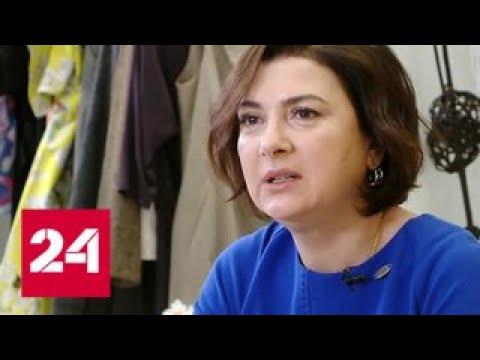 Парфюмерный спор: актер и дизайнер не могут договориться - Россия 24