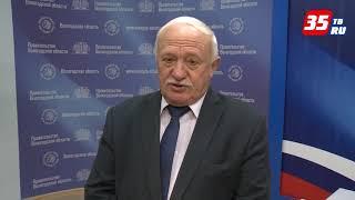 В Вологде обсудили состояние и развитие Двинско-Печерского бассейнового округа