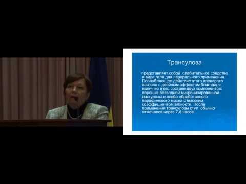 Эндотоксикозы - Медицинская эциклопедия - Энциклопедии