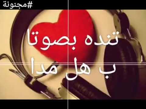 aghani romansiya musique