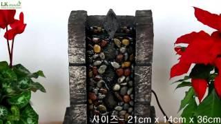 [LKmade] 인테리어 실내가습기 DW72129 자갈…