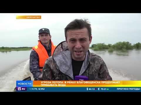 Амурская область тонет из-за потопа
