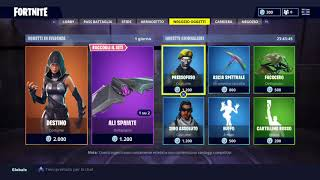 THE NEW DESTINY SKIN! Magnificent! - Fortnite Shop Daily - Sunday 24 June 2018