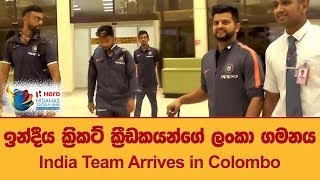 India Team Arrives in Colombo