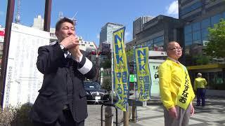 墨田区【かんだ すなお】 応援演説 NHKから国民を守る党公認