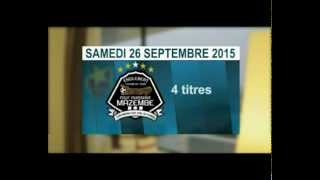 21.09.2015::CAF-C1::1/2-ALLER::PRESENTATION DEMIES FINALES A KARTHOUM 2017 Video