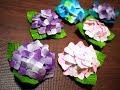 【折り紙】こんもり立体あじさいの作り方【創作】DIY Origami Hydrangea