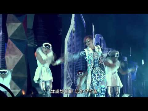 Show luo 羅志祥 Singapore concert 2013 - Count on me, Only you, Over the Limit