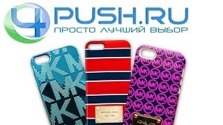 Чехлы Michael Kors для iPhone 5 и 5s(, 2015-01-26T01:49:40.000Z)