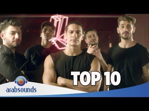 Top 10 Arabic songs of Week 48 2017 | 48 أفضل 10 اغاني العربية للأسبوع