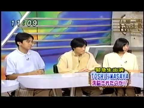 X JAPAN TOSHI  洗脳騒動で緊急生出演(1998)