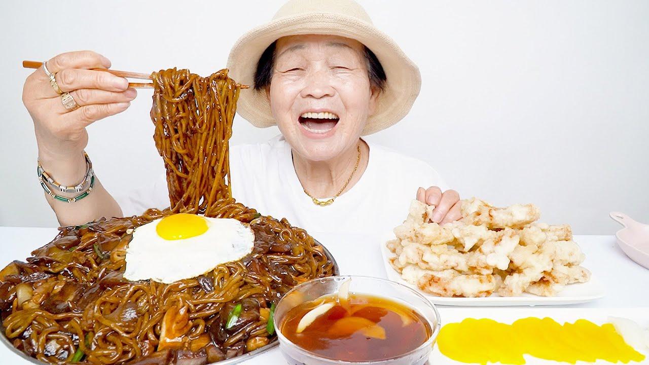 영원씨 짜장면, 탕수육 먹방 ジャージャー麺, 酢豚食う Jjajangmyeon, Sweet and sour pork mukbang ASMR
