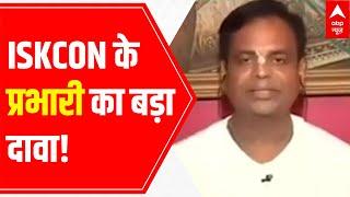 Bangladesh Violence: Kolkata ISKCON VP Radharaman Das claims accused belongs to attackers' group
