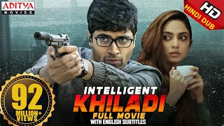 Intelligent Khiladi Hindi Dubbed Full Movie ( Goodachari ) | Adivi Sesh, Sobhita Dhulipala, Supriya
