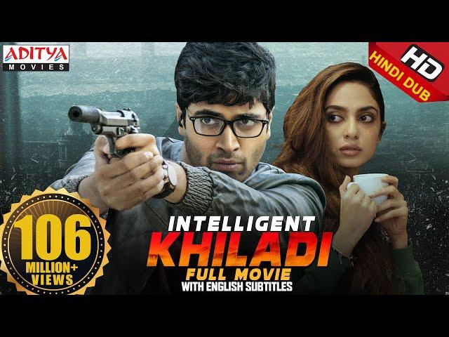 Intelligent Khiladi Hindi Dubbed Full Movie ( Goodachari ) | Adivi Sesh, Sobhita Dhulipala, Supriya