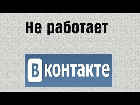 Долго Открывается Браузер Яндекс