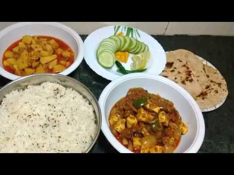 Special Indian Veg Dinner Menu Ideas|| Indian Dinner Meal Planning || Veg Dinner Menu Recipe