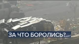 Часы и начало новостей с новым оформлением (Первый канал, 20.02.2018) (+4)