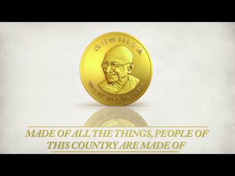 purchase Indian Gold Coins through Federal Bank