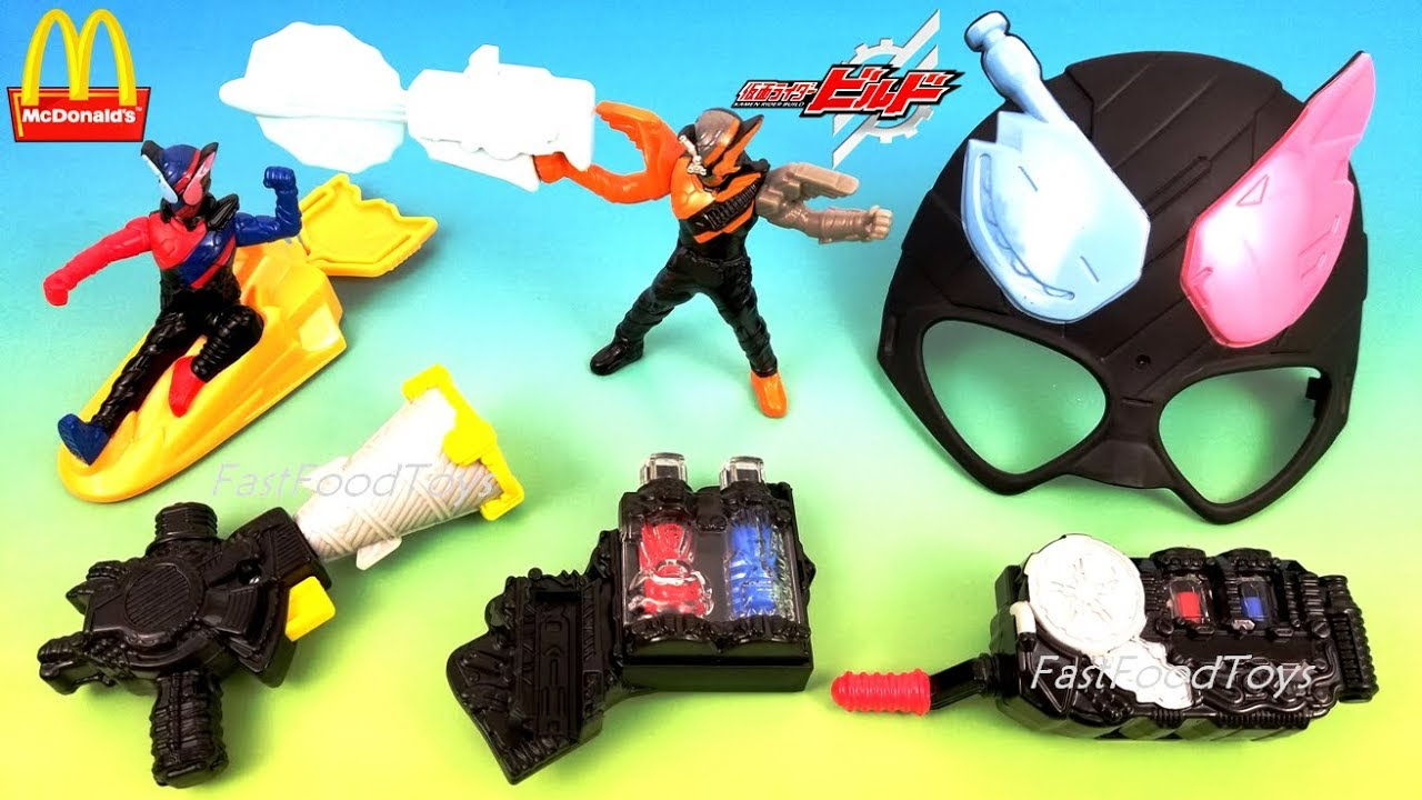 2018 Mcdonalds Kamen Rider Build Happy Meal Toys Full Set 6 Kids