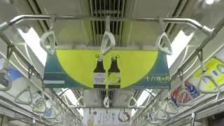 Billboard AD TOKYO, Japan - Tokyo Metro HOT 100 Graphics(Sep. 16, ...