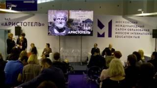 Онлайн-образование в системе формального образования: российский опыт