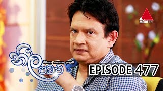 Neela Pabalu - Episode 477 | 10th March 2020 | Sirasa TV Thumbnail