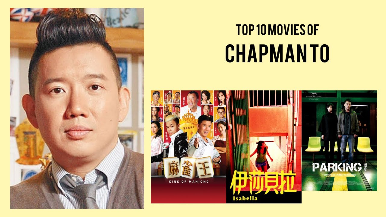 Download Chapman To Top 10 Movies of Chapman To  Best 10 Movies of Chapman To