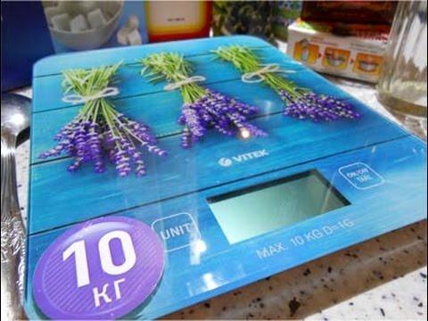 Как проверить электронные весы