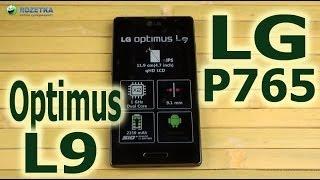 Распаковка LG Optimus L9 P765 Black(Распаковка LG Optimus L9 P765 Black Подробнее:http://rozetka.com.ua/lg_optimus_p765_black/p247139/, 2013-08-19T08:45:33.000Z)