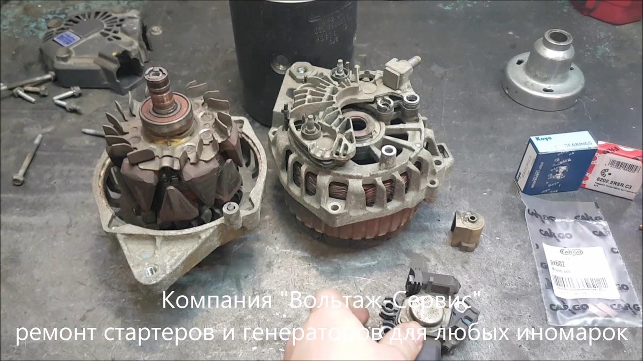 Ремонт генератора Kia Ceed