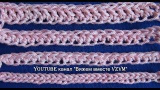 Эластичный набор петель крючком 4 способа  Двойная цепочка Урок 79 Double hook chain