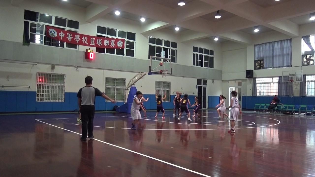 20161228 國中籃球聯賽乙級 三義高中 : 新港國中小 @苗栗高中 - YouTube